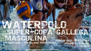 Supercopa Gallega de Waterpolo Masculina
